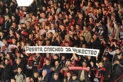 """Boys, thanks for your courage"" Photo: Avangard Omsk"